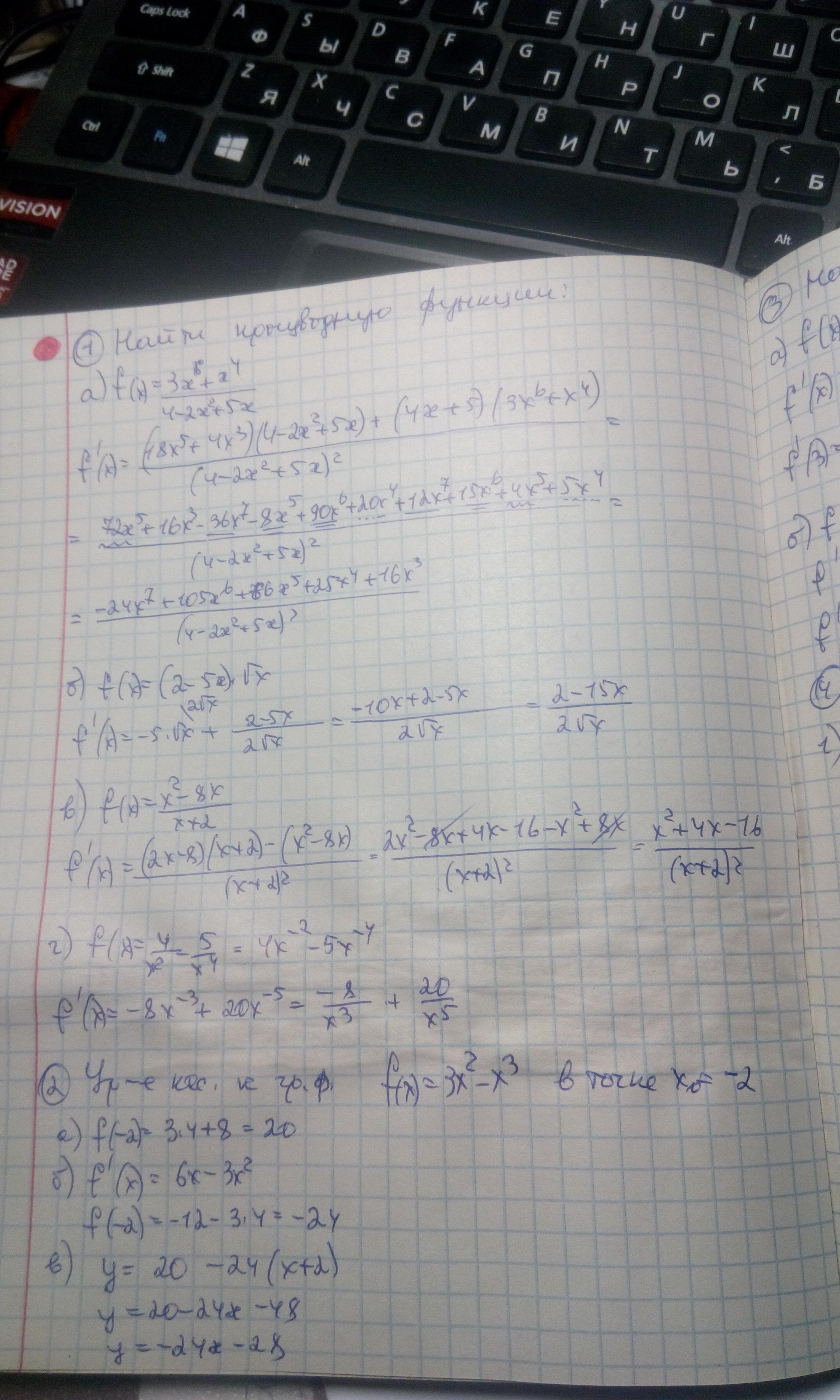 уравнение вида y f x