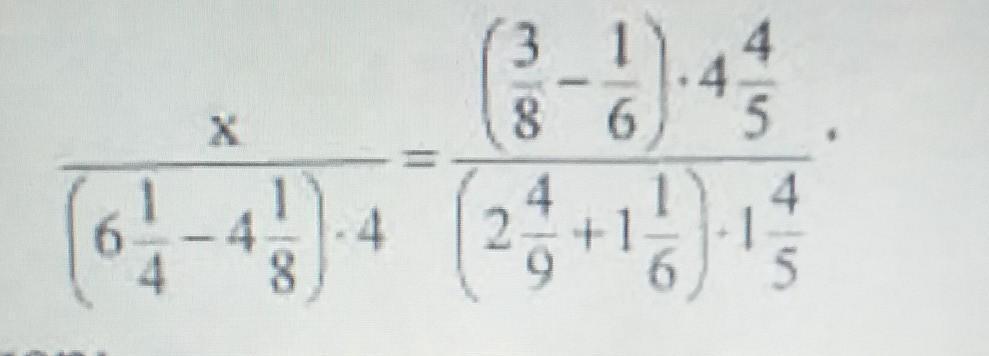Решите уравнение, прошу.