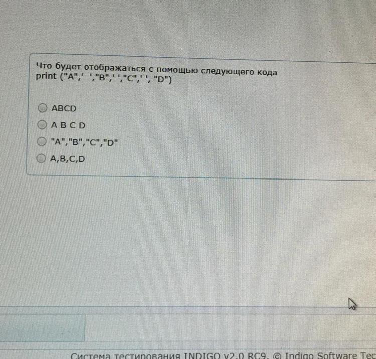 Информатика 8 класс пожалуйста