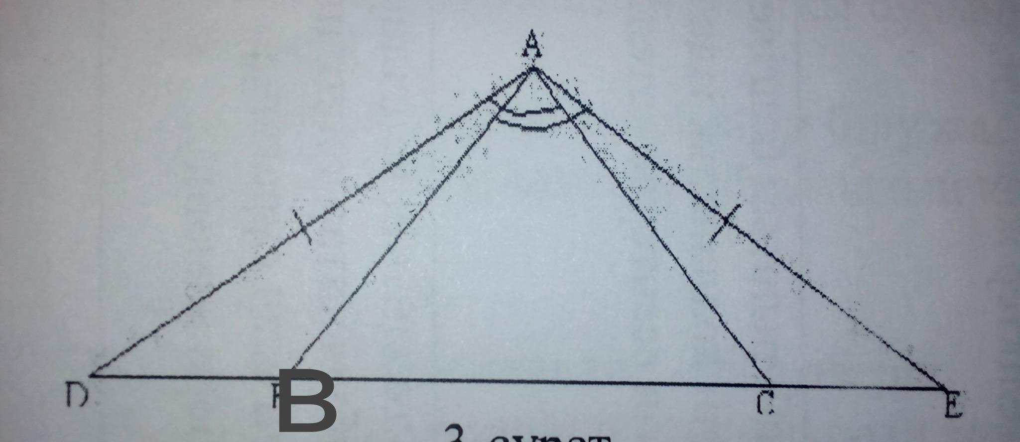 Используя данные на рисунке и что AD=AE, угол CAD = угол ВАЕ, докажите что BD=CE