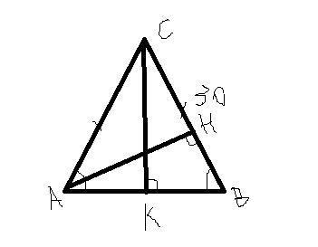 В треугольнике ABC AC=BC=30, AH-высота cos BAC=2/5