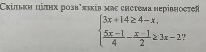 Прошу, помогите, пожалуйста!