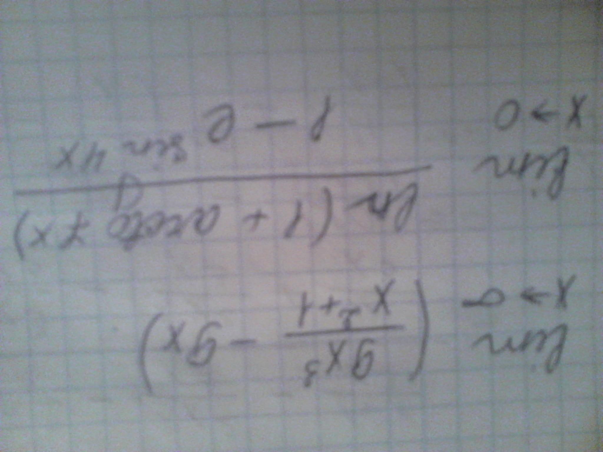 Помогите решить высшую математику