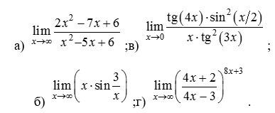 Решение задач правила лопиталя решение задач на вероятность и доходность