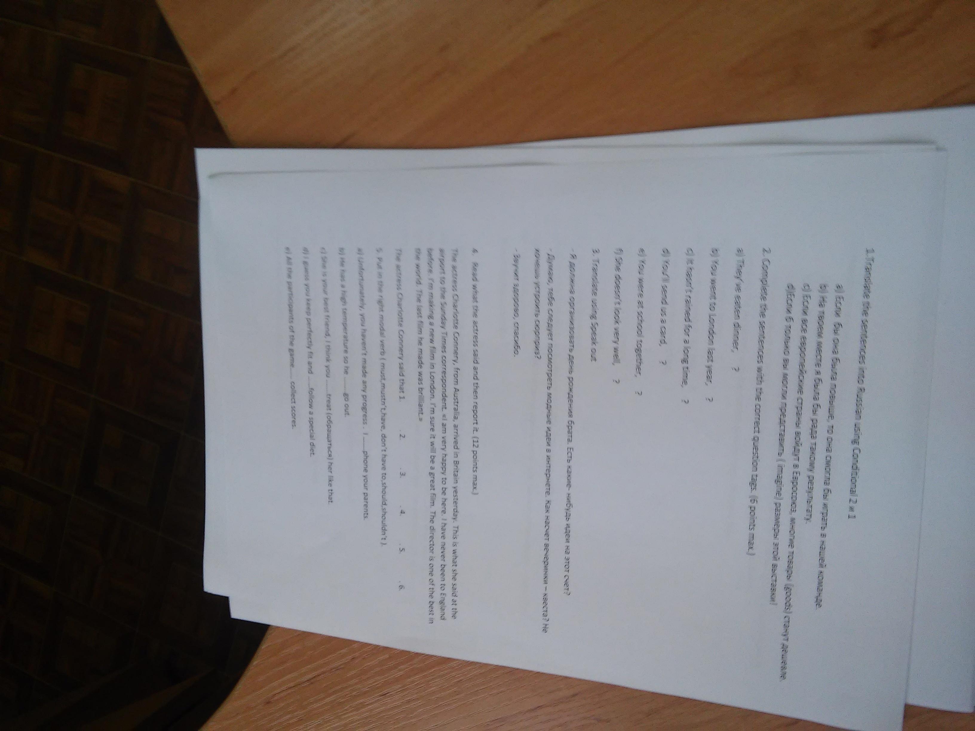 Даю баллов Контрольная работа по англ языку класс Вот фото  Загрузить jpg