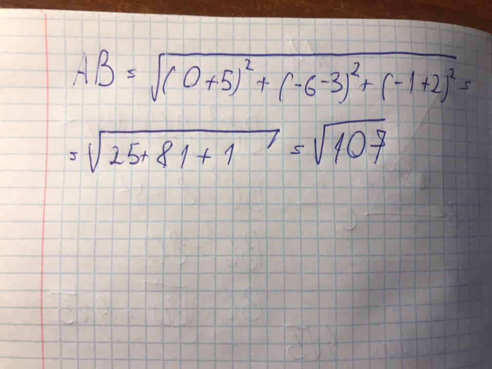 Вычислите длину вектора ab если a(-5;3;-2)