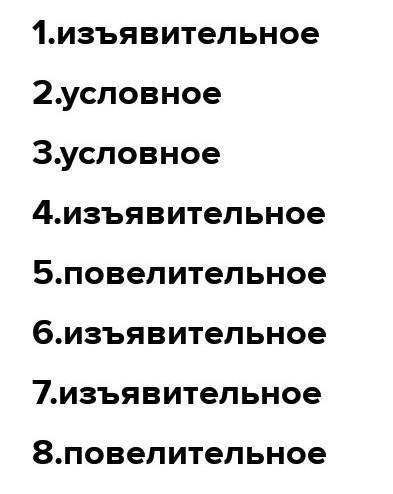 Глаголы определить их наклонение бегут по конвейеру колеса крылья моторы вакансия пензенской области на элеваторе