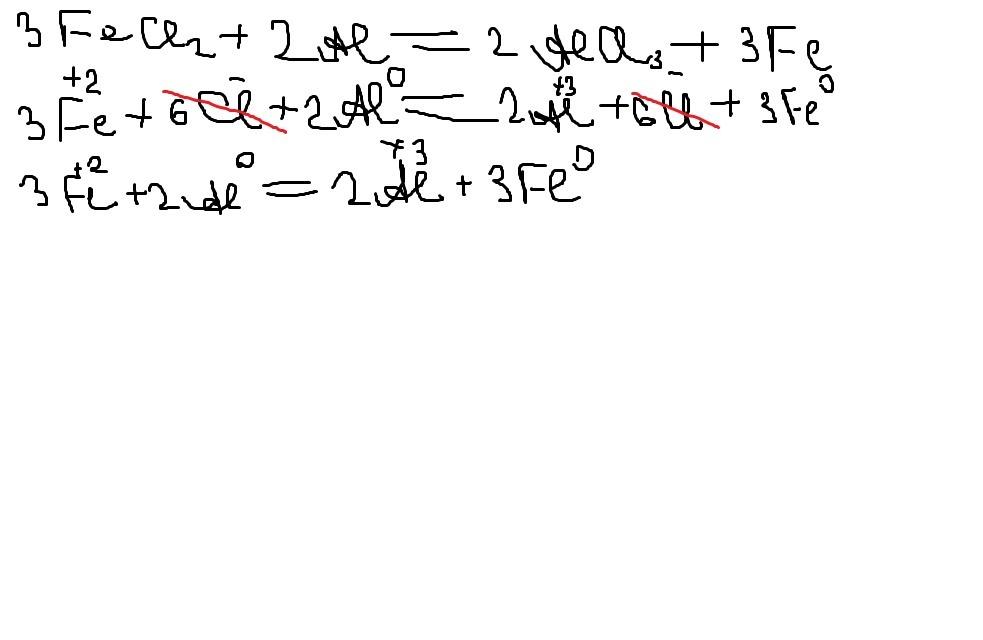 1)расставляем коэффициенты<br>2)указываем С.О.каждогоэлеме