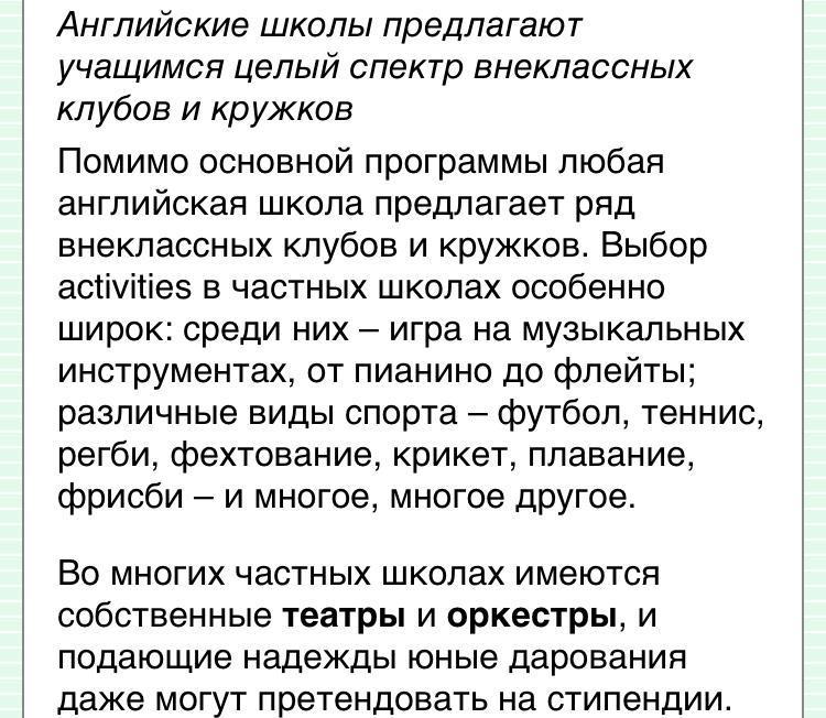 Переведите пожалуйста этот текст (заранее прошу не