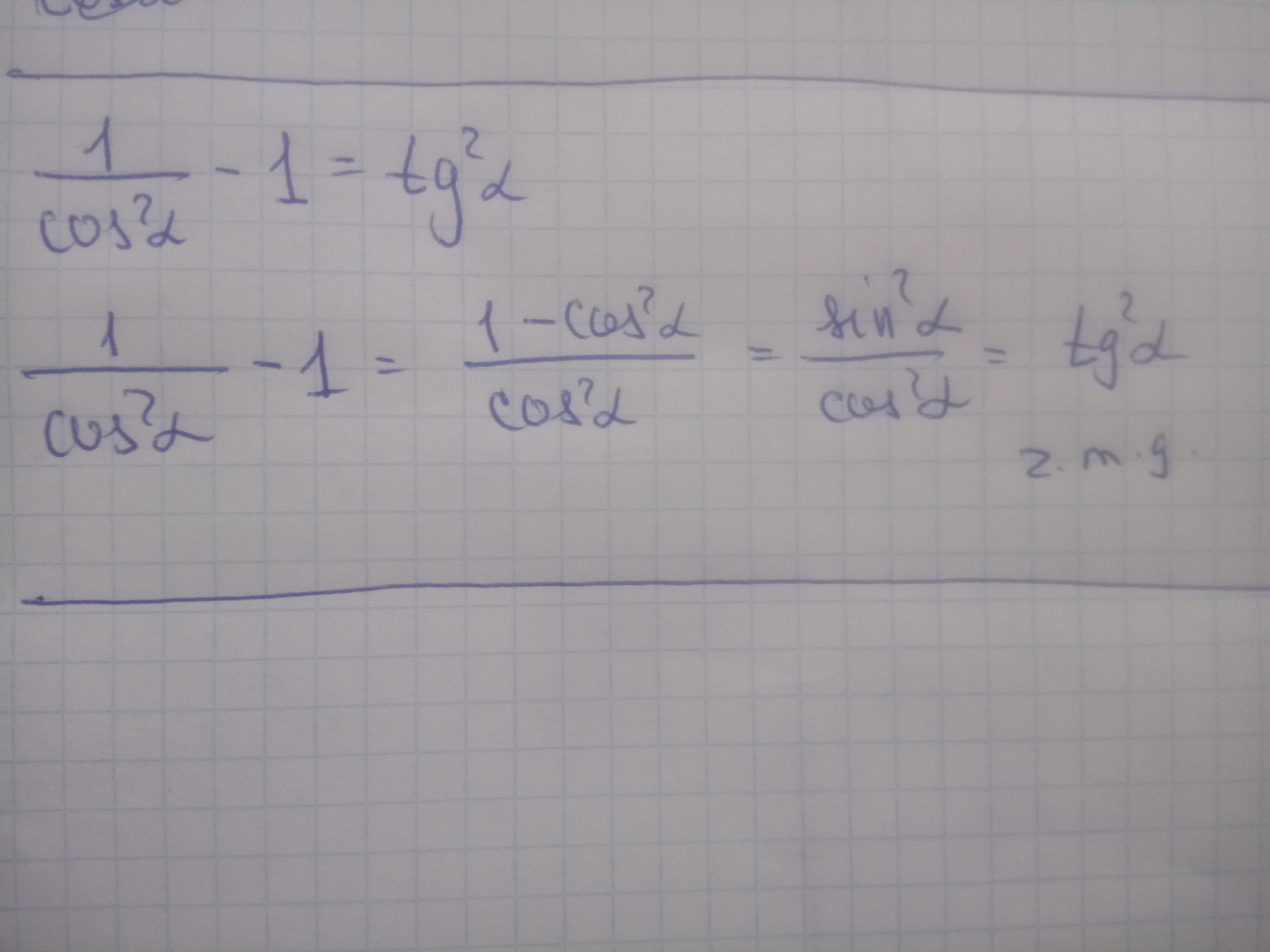 Докажите тождество:  1\cos^2a-1=tg^2a ( Один,