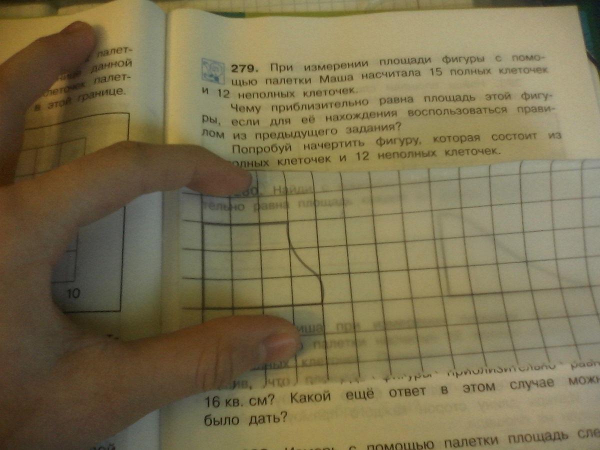 Как сделать рисунки на ногтях акриловыми красками пошагово 99