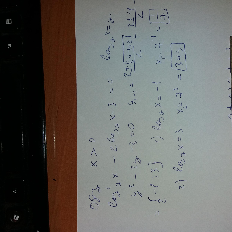 Прошу помочь по математике, очень надо!!!