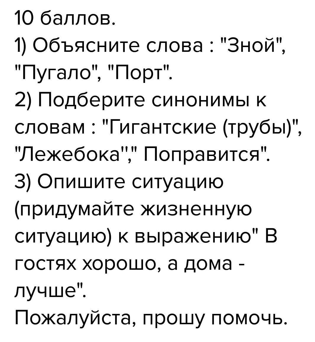 псковская область проститутки