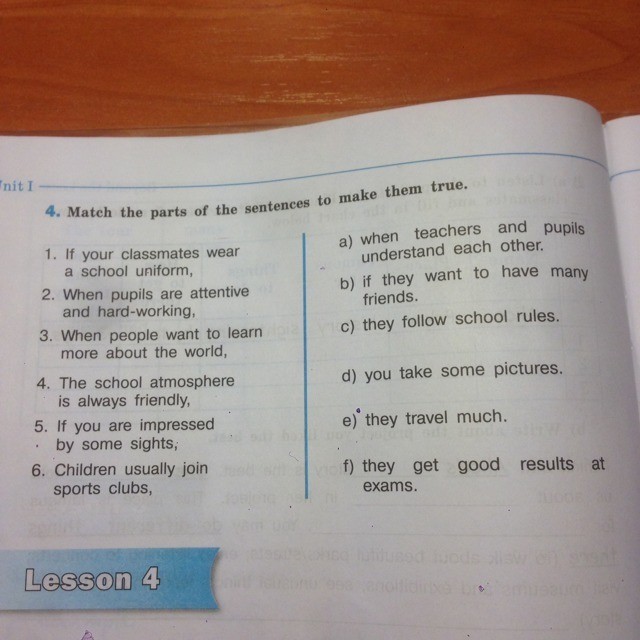 английский язык тер минасова 4 класс тетрадь