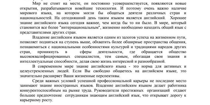 Opirayas Na Osnovnuyu Mysl Teksta Napishite Argumentirovannoe Esse 120 140 Slov Vyrazite Shkolnye Znaniya Com