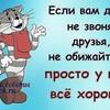 Байкал007