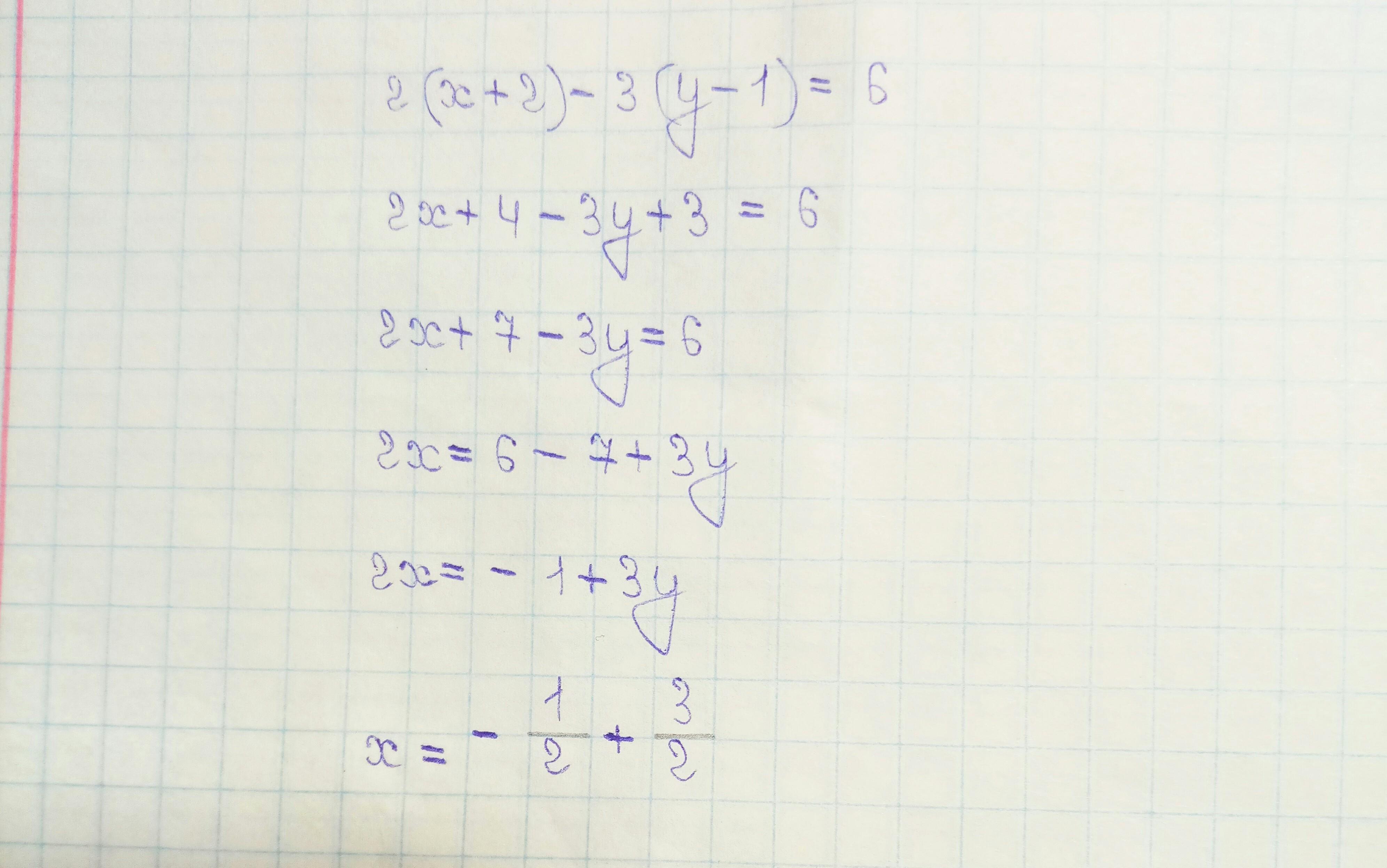 Помогите решить уравнение!!! 2•(x+2)-3•(y-1)=6