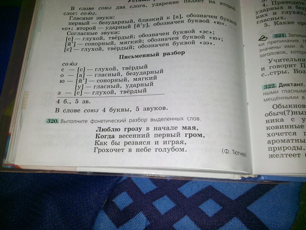 Поздравление на татарском с юбилеем мужа