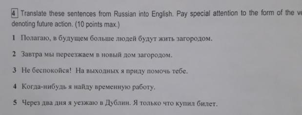 Переведите,пожалуйста на английский.