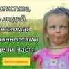 nkravcova656
