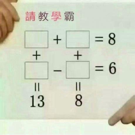 Помогите решать задачу по математику