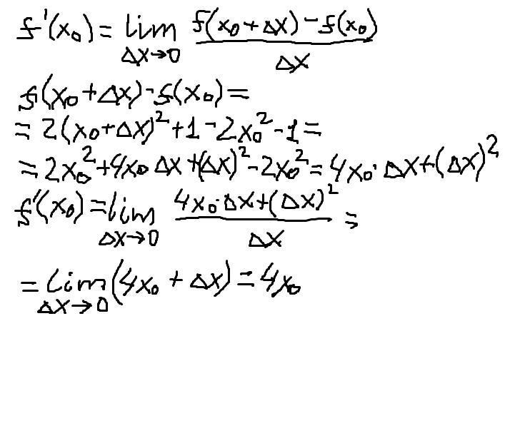 Найти f'(x0) используя определение производной