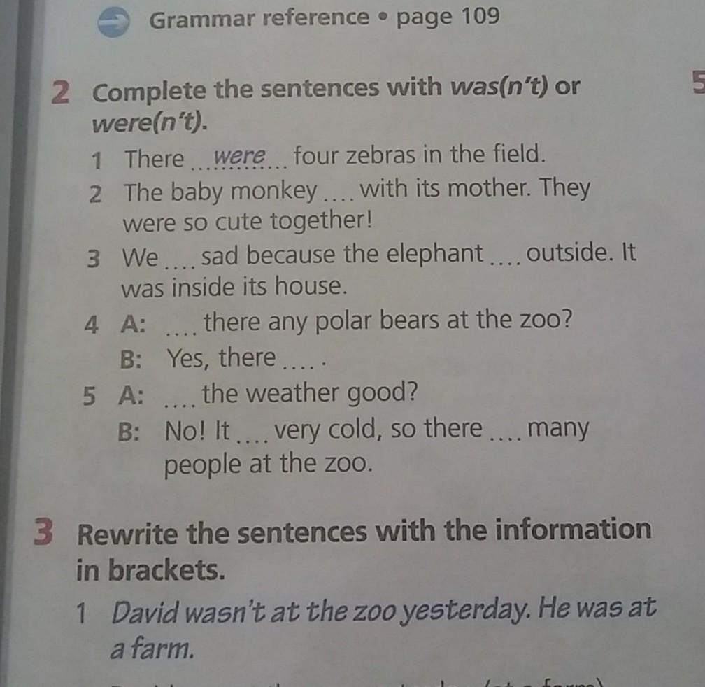 Прошу помочь с англ. языком упржнение 2