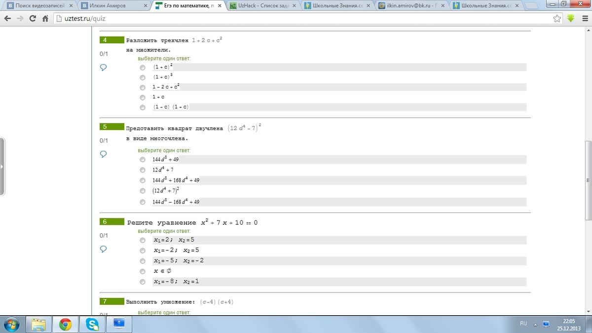 Вища математика збрник задач дубовик юрик розв язки-1