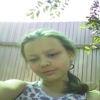 лера20067