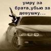 umidsockolov