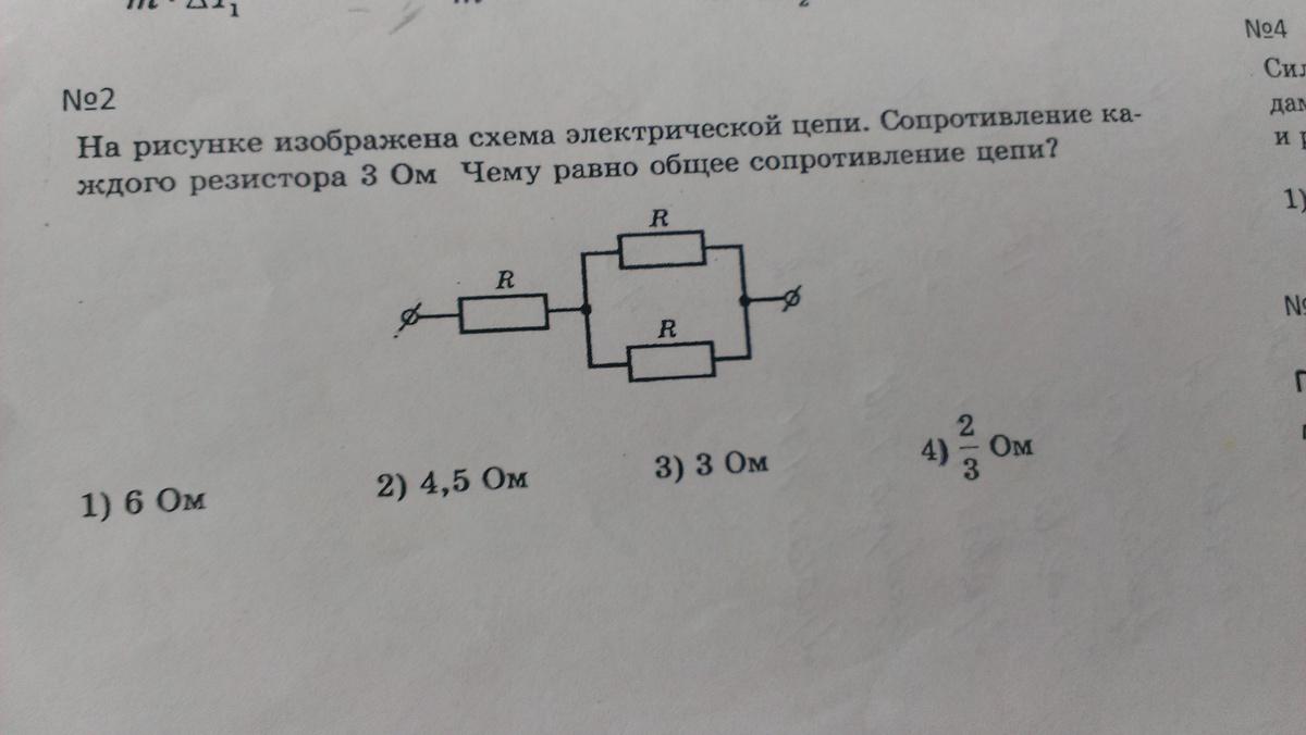 Цепь схема которой показана на рисунке фото 555