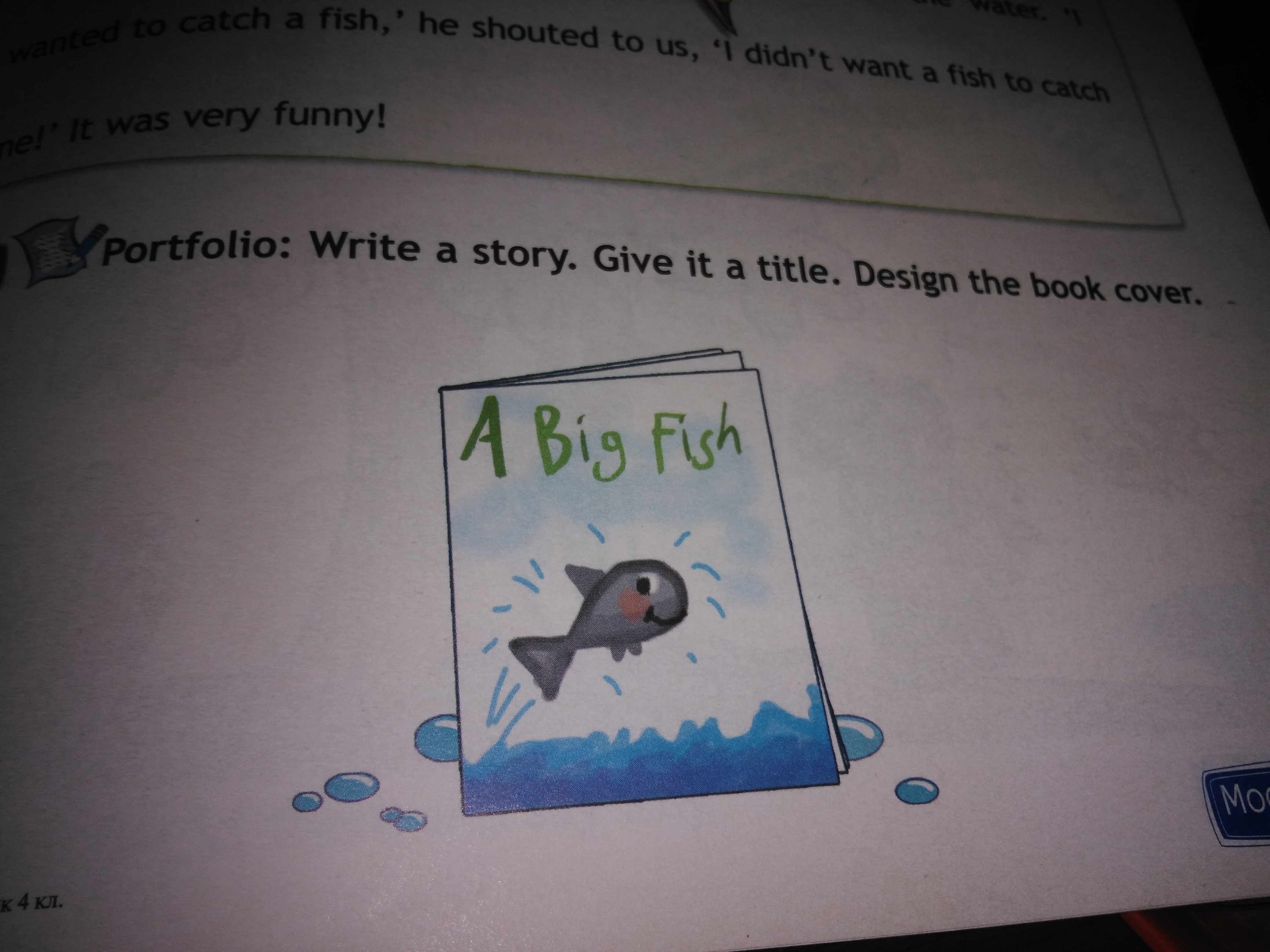 writing a story book for young Writing encompasses creative nonfiction, novel, play or script, poetry, short story and spoken word the strongest submissions demonstrate a sense of inventiveness, show attention to the complexities and technical aspects of language, and have a clear, original, and distinct point of view.