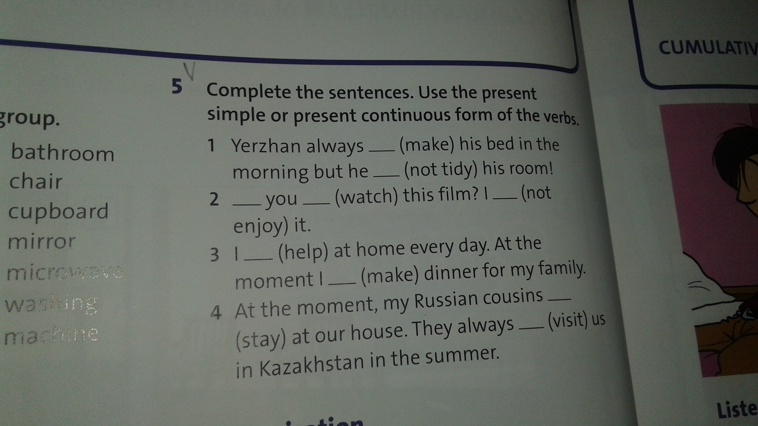 Present Simple Tense English Room