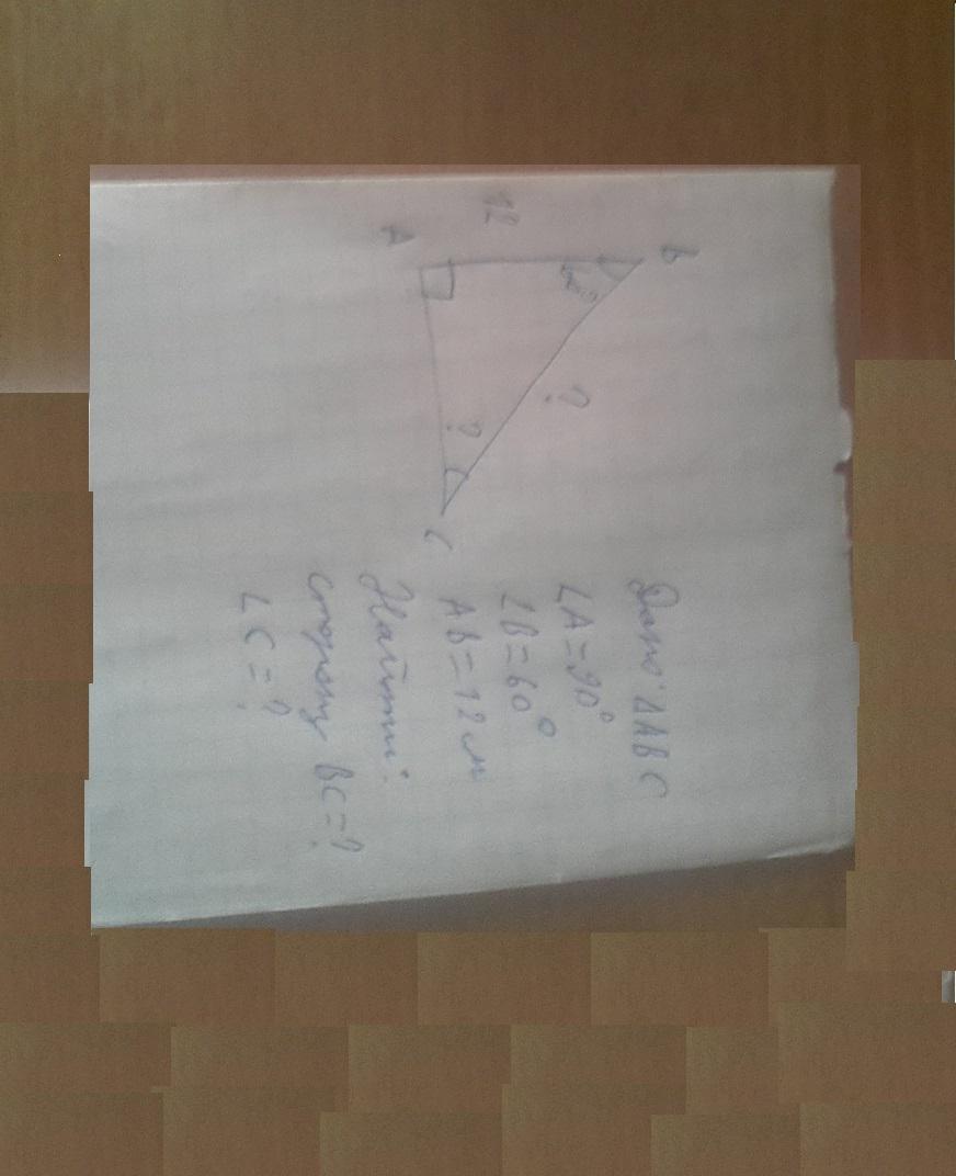 Помогите решить!! АВС треугольник  Дано: угол А=90
