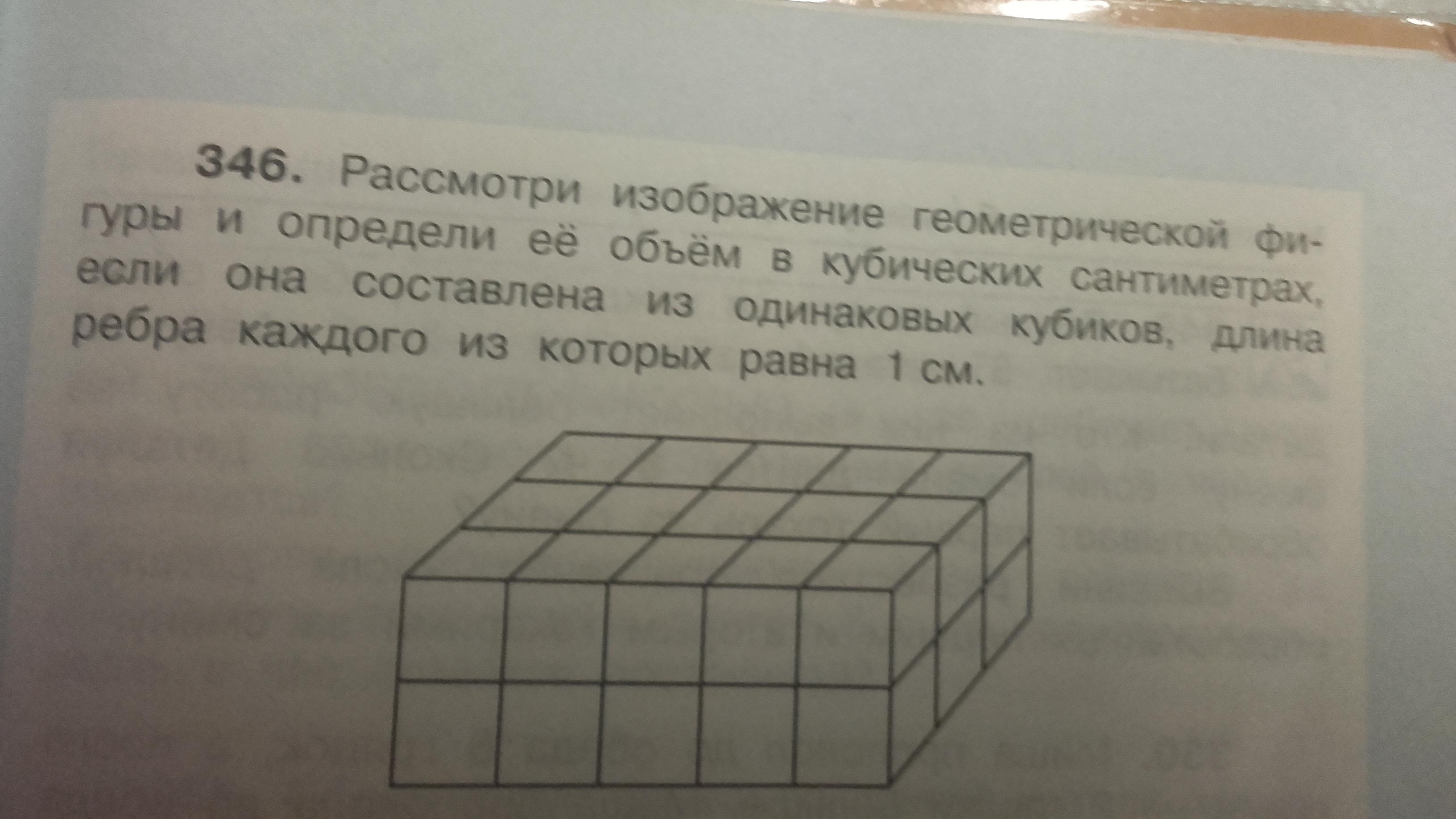 Изображение к вопросу Помогите с математикой пожалуйста.