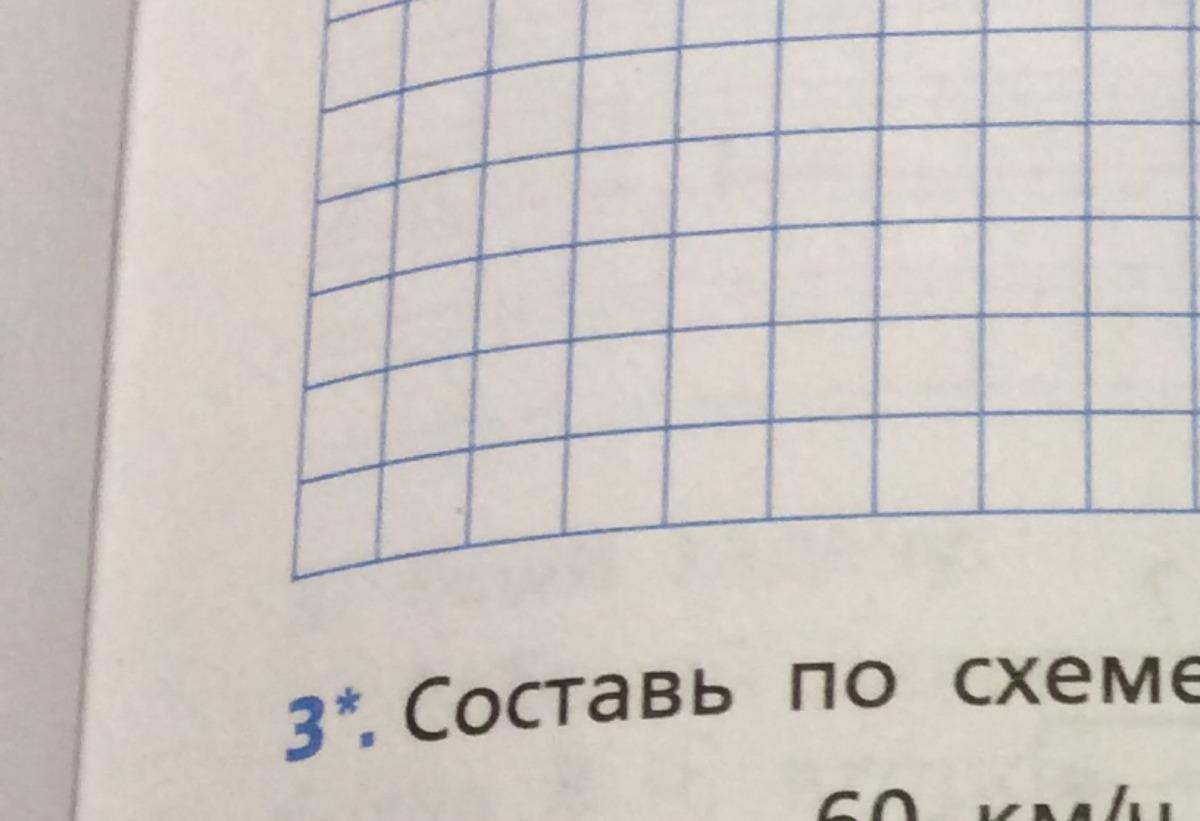Составить задачу 4 класс и решение решение сборник задач по физике 9 класс