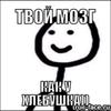 теребонька4