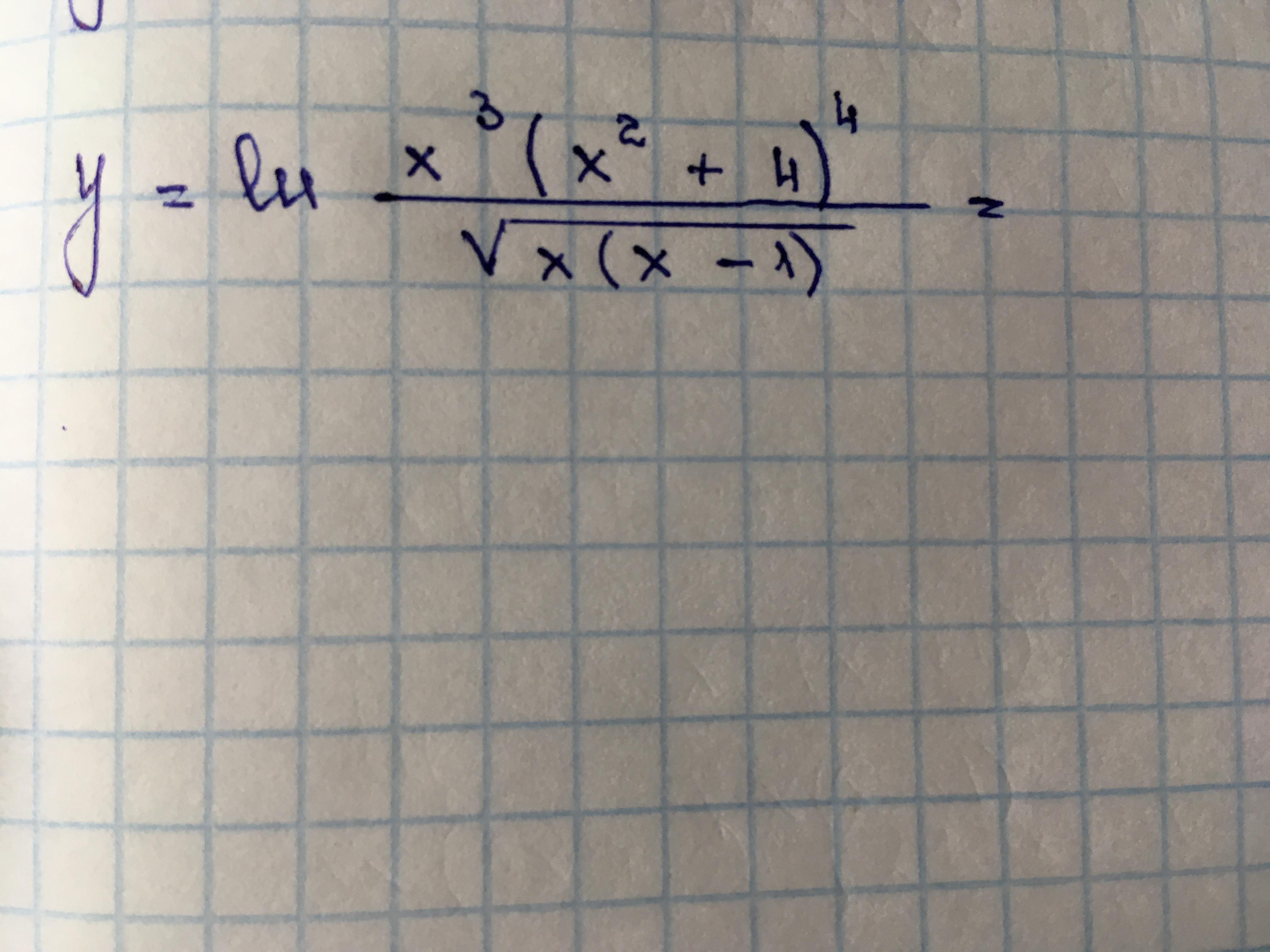 Помогите найти производную функции
