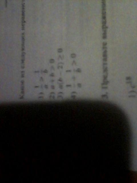 На координатной прямой отмечены числа A и B в ответе укажите номер правильного варианта