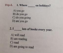 Срочно :( В 1 (Упр 4) просто поставить буквы