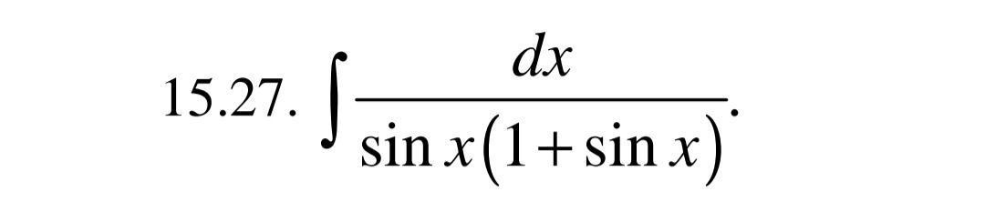 Помогите пожалуйста с решением интегралов, очень