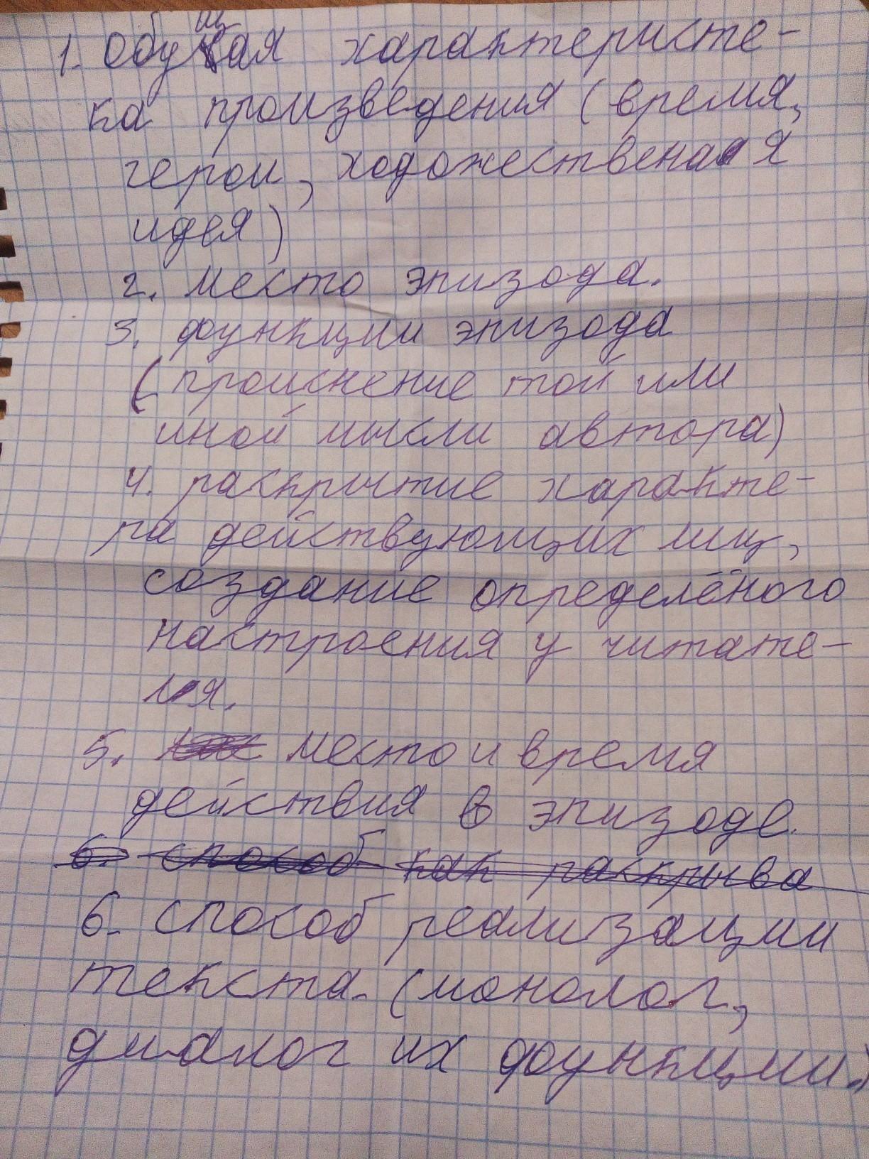 Сочинение. песня про царя Ивана