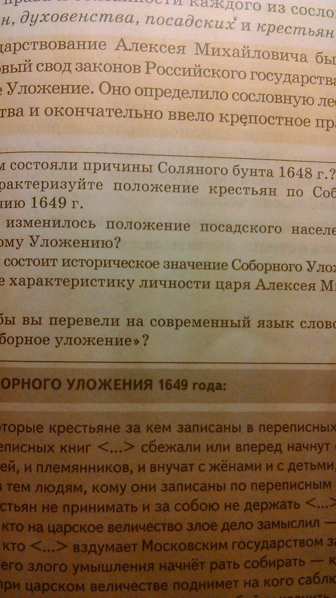 Изображение к вопросу Помогите пожалуйста))
