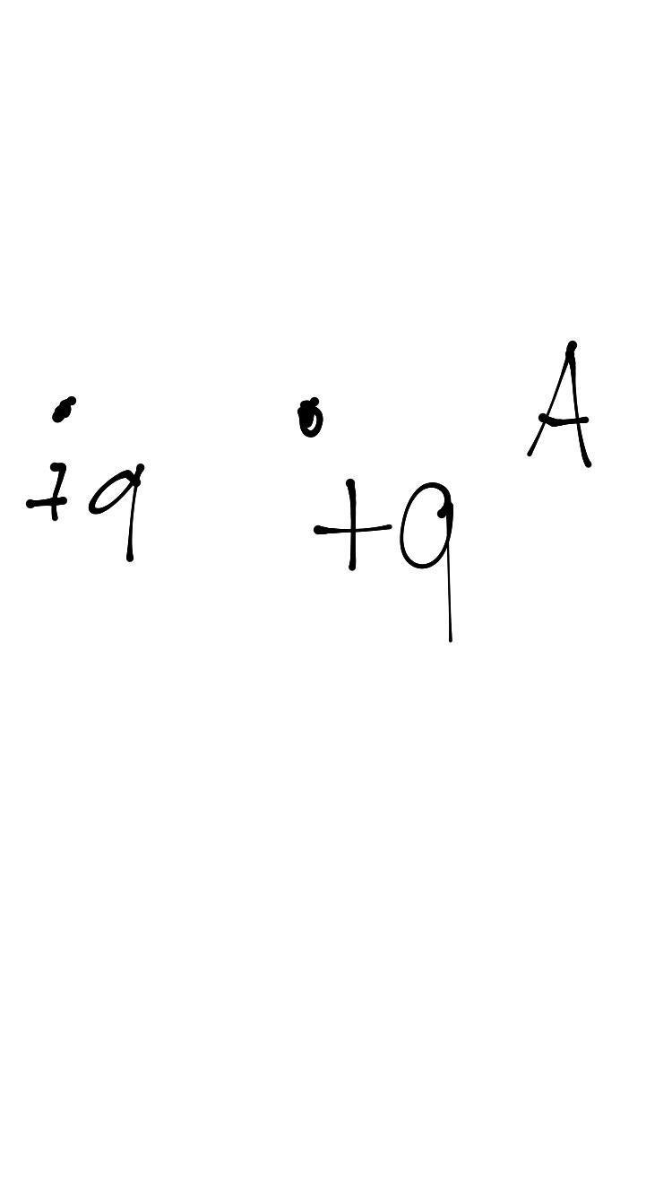 Куда направлен суммарный вектор ?