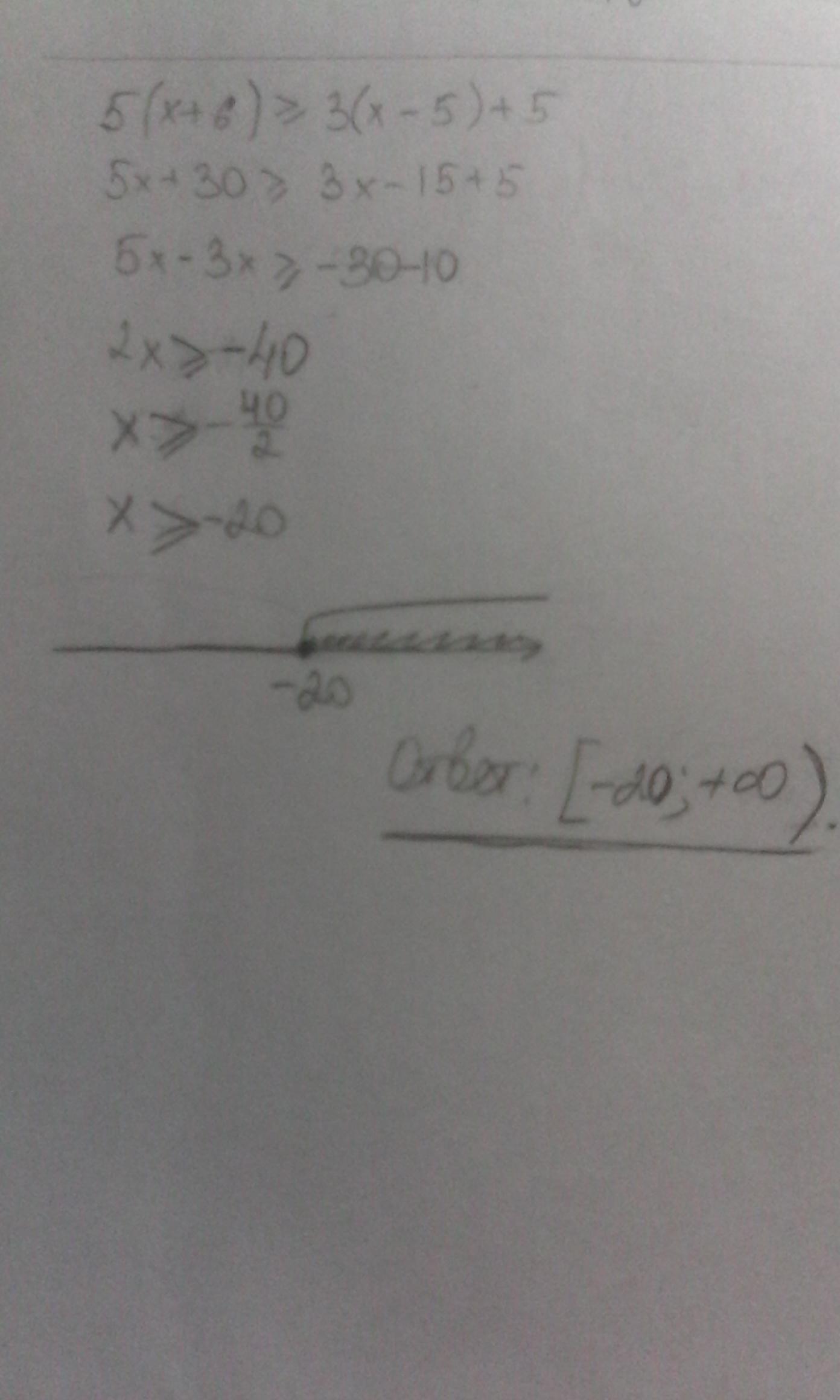 Решите неравенство 5(х+6)≥3(х-5)+5
