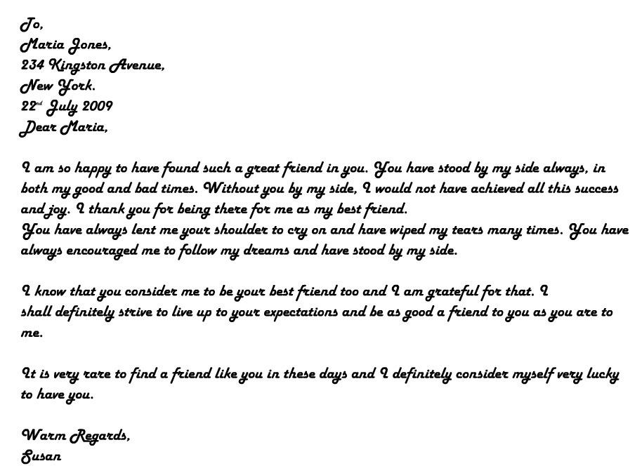 Посмотри пожалуйста<br>Это письмо ответ другу.