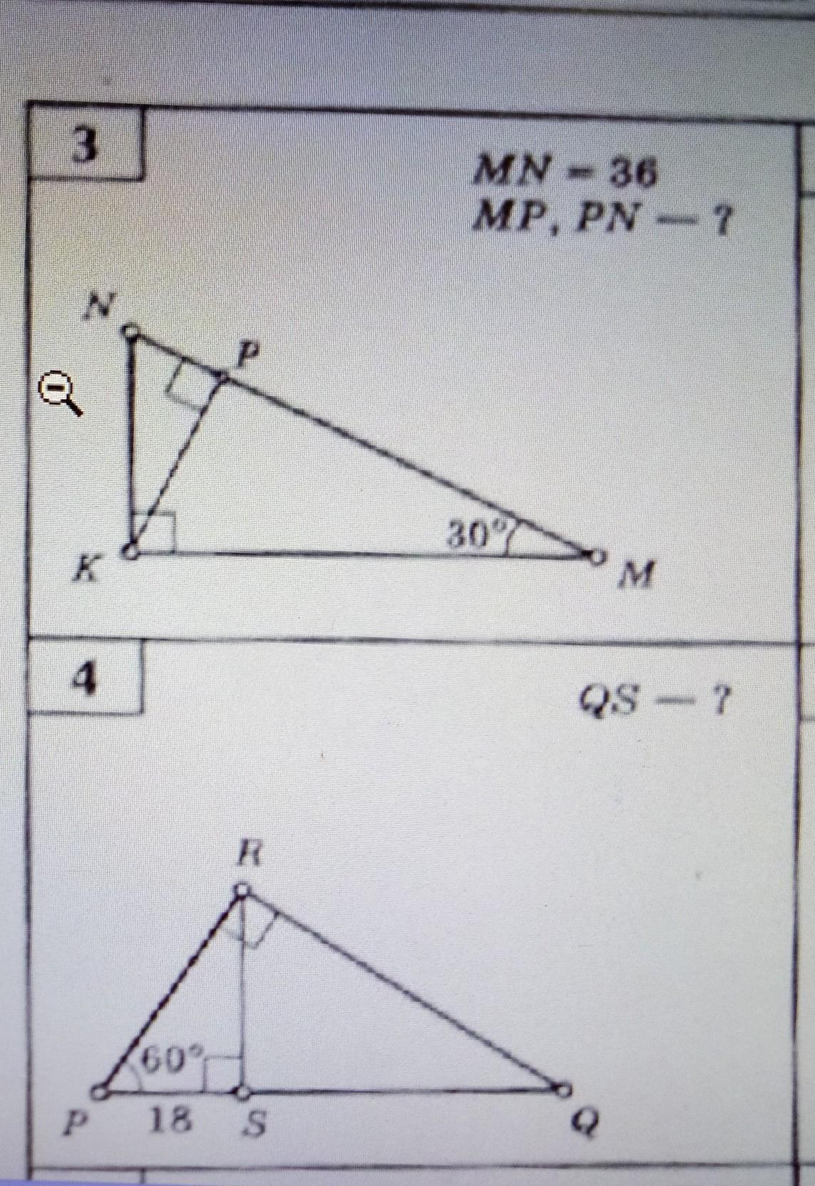 Помогите пожалуйста ❗ ❗ ❗ 3и4