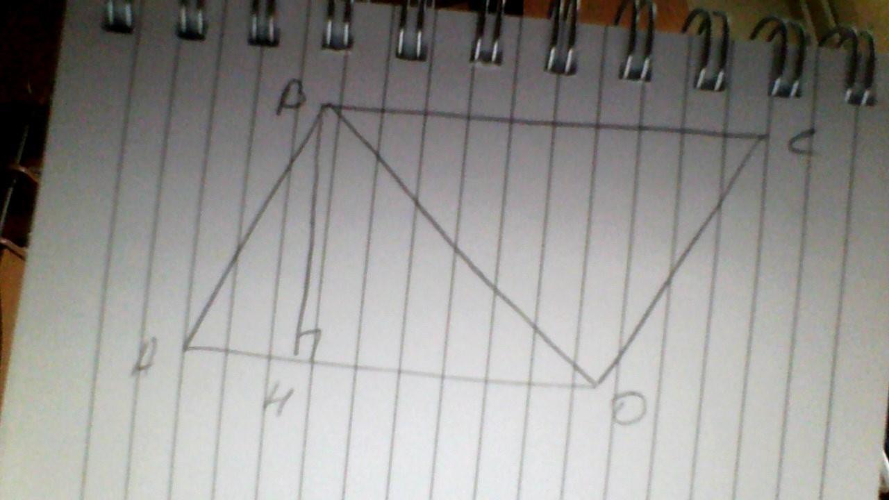 Рассмотрим треугольник который получился в результате провед