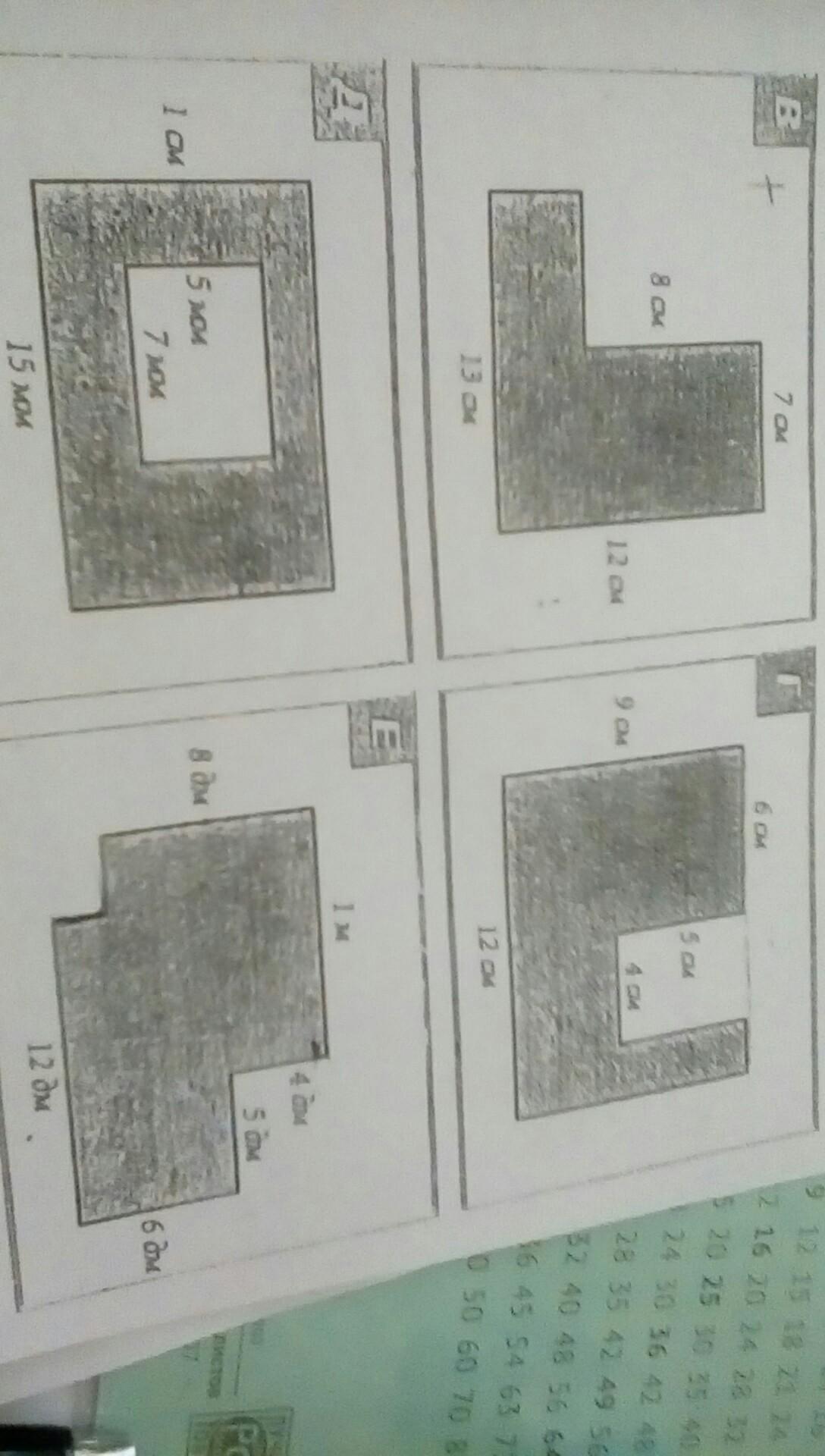 Помогите даю 20 баллов надо найти площадь каждой фигуры