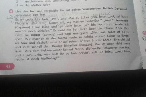 Изображение к вопросу Німецька мова допоможіть будь-ласка!!!Немецкий язык, помогите пожалуйста! просто перевести